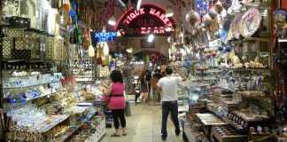 perderse en los bazares