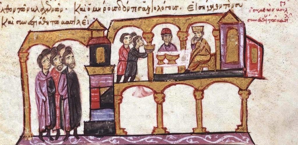 Constantino VII Porfirogéneta